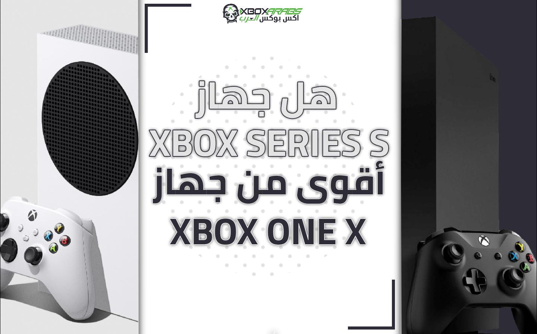 XBOX Series S VS XBOX ONE X