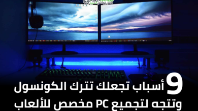 9 Reasons PC Is better than Console