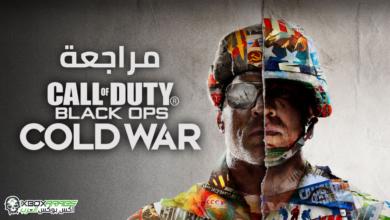 صورة مراجعة Call of Duty: Black Ops Cold War : أجواء الحرب الباردة كما لم تشهدها من قبل !