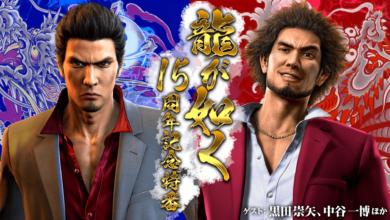 صورة مستقبل سلسلة Yakuza سيتحدد بتاريخ 8 ديسمبر القادم .