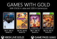 صورة الكشف عن الألعاب القادمة لخدمة Xbox Live Gold خلال شهر ديسمبر .