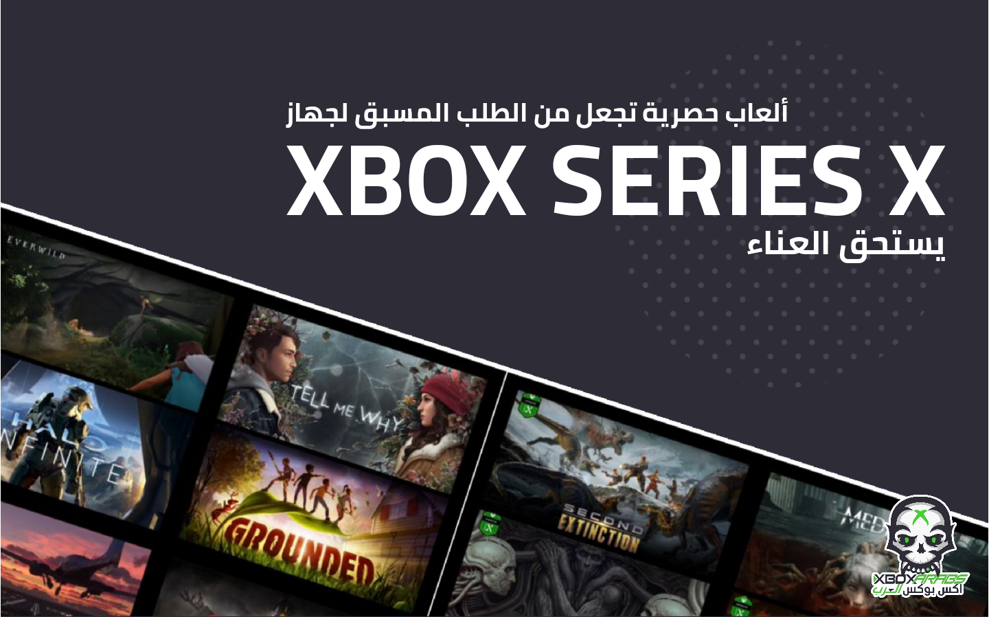 XBOX Series X Exclusive Games worth Preorder