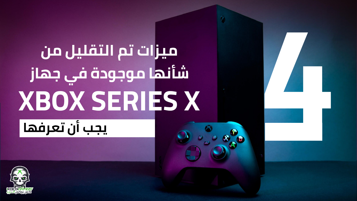 4 Features on Xbox series x you should know about it