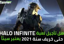 Halo Infinite Delay