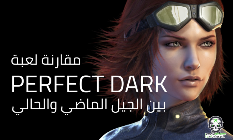 Perfect Dark For Xbox Series X