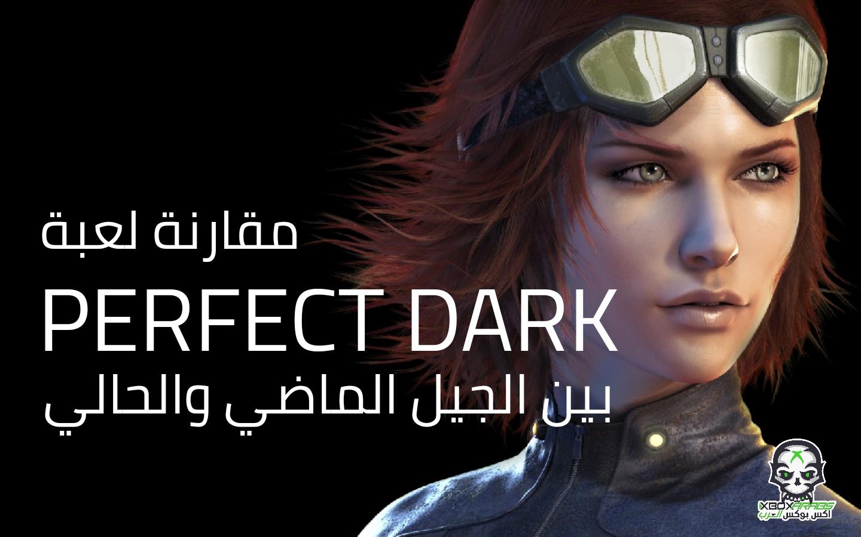 Perfect Dark For Xbox Series X