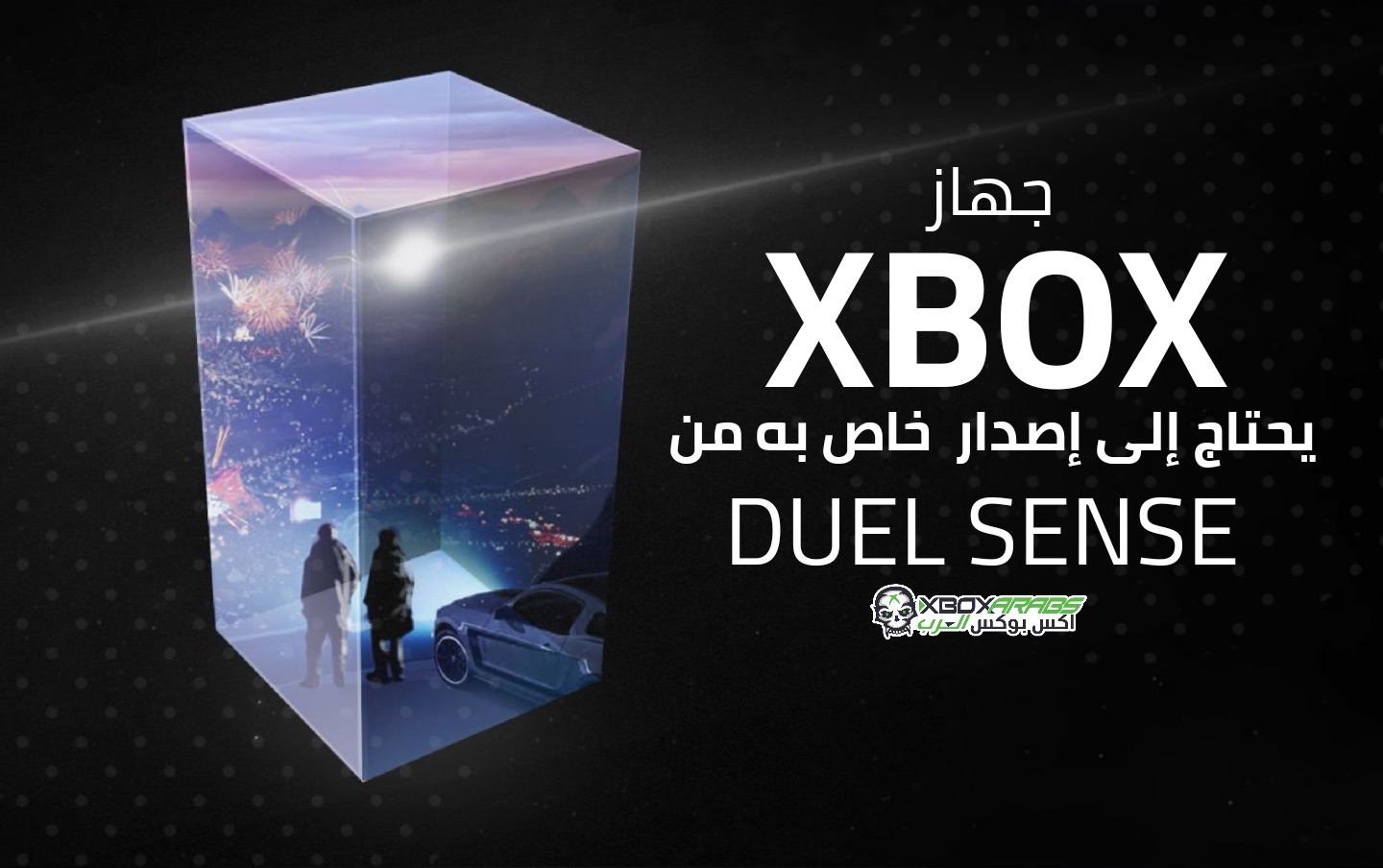 XBOX Need Its own Version of the Dule Sense
