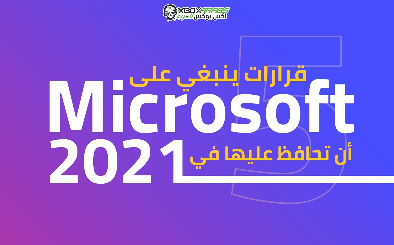 Microsoft 2021