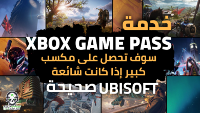 Xbox Game pass Ubisoft