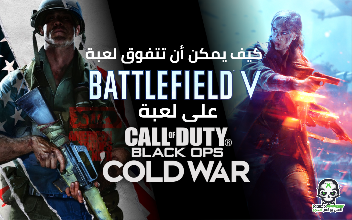 BattleFiled 6 VS Call Of Duty Black Ops Cold War