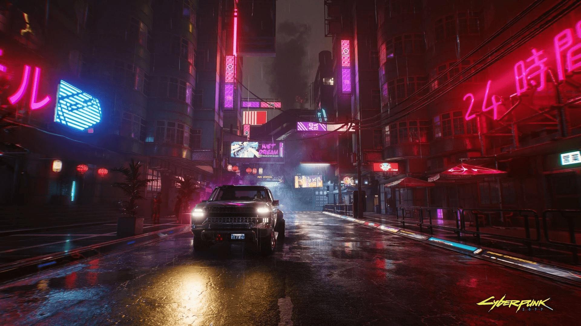 Cyberpunk rain